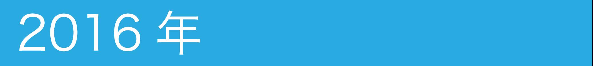media-2016ybar