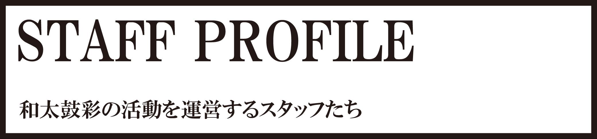 bar2-membertop