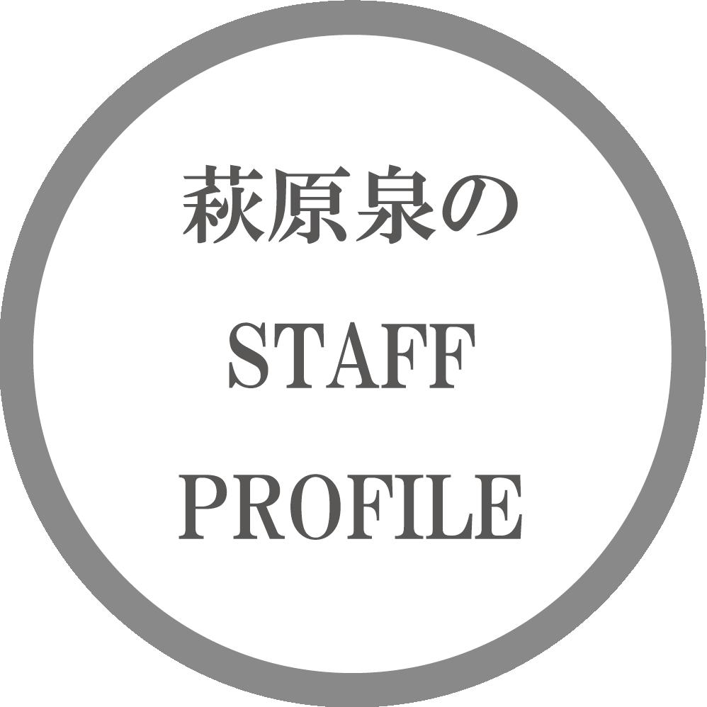 hagiwara-circle-01