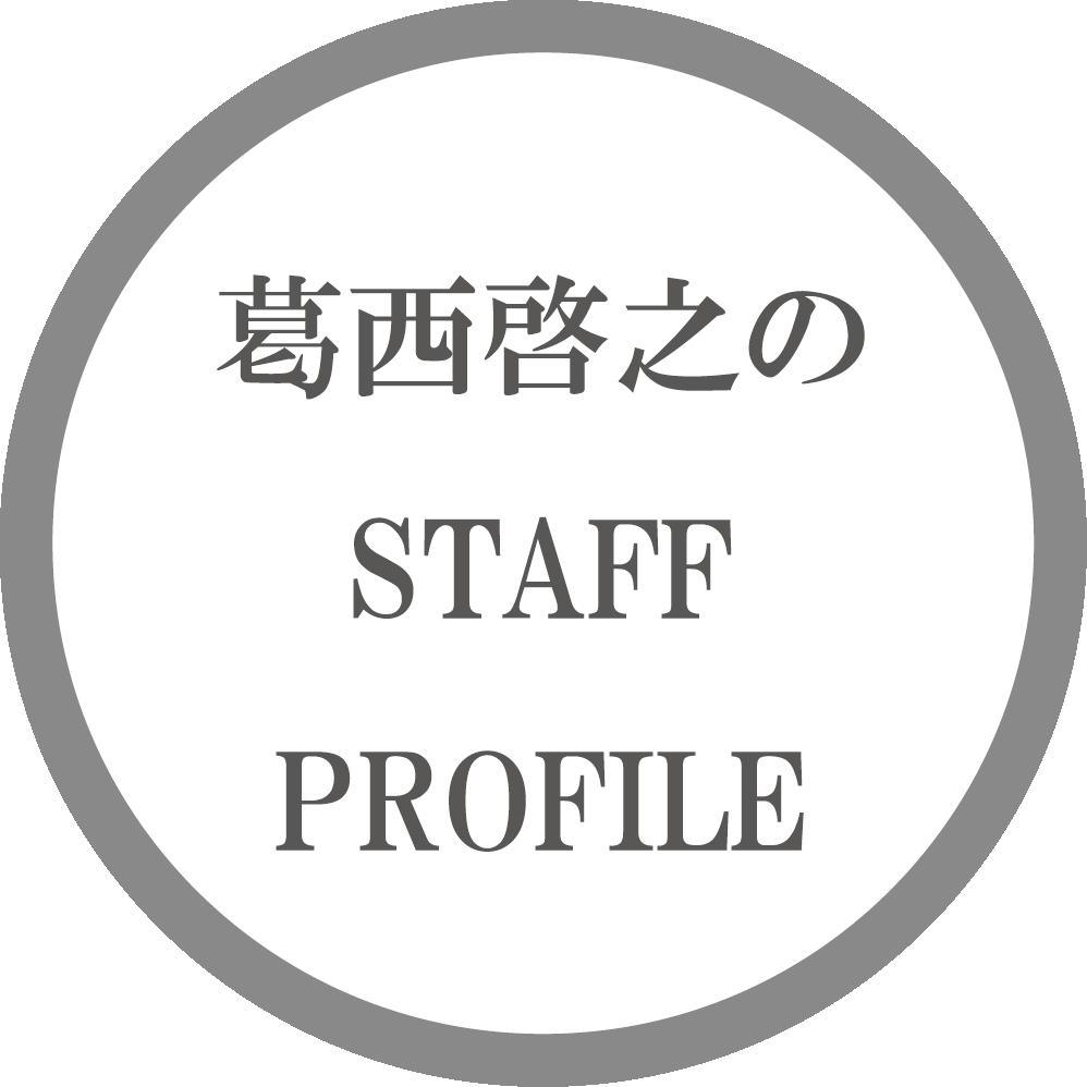 kasai-circle-01