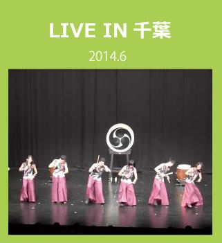 liveinchiba-artwork