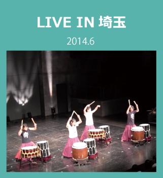 liveinsaitama-artwork