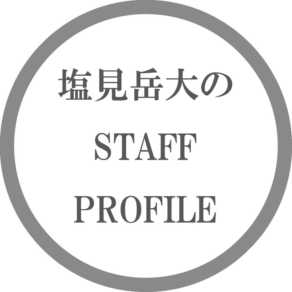 shiomi-circle-01