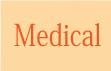 和太鼓彩ACTIVITIES-Medical2