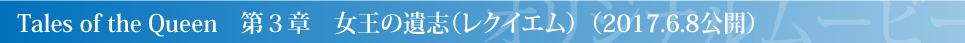 和太鼓彩オリジナルムービー・バー8