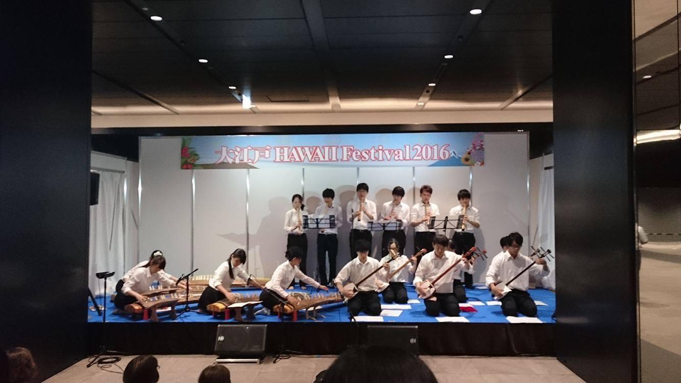 160827-28_和太鼓彩_大江戸Hawaii_Festival2016_06