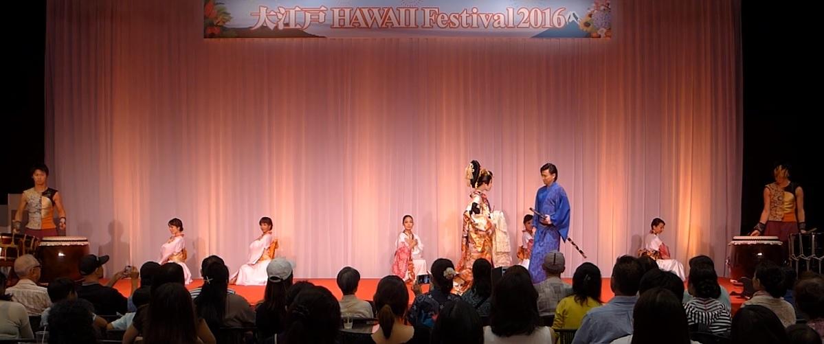 160827-28_和太鼓彩_大江戸Hawaii_Festival2016_13