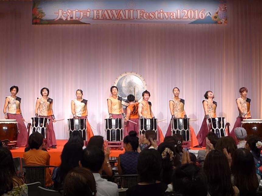 160827-28_和太鼓彩_大江戸Hawaii_Festival2016_16