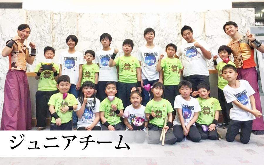 和太鼓グループ彩ジュニアチーム