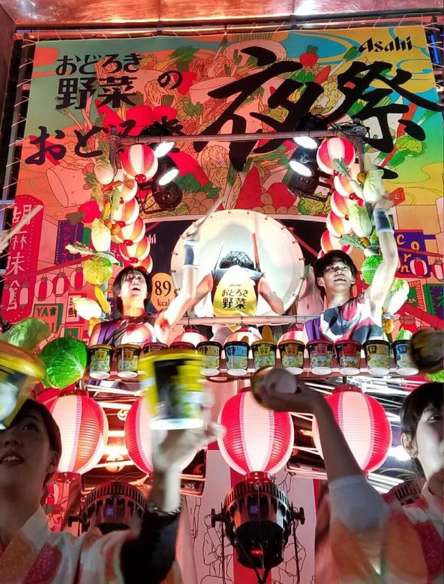 和太鼓グループ彩:おどろき野菜写真1
