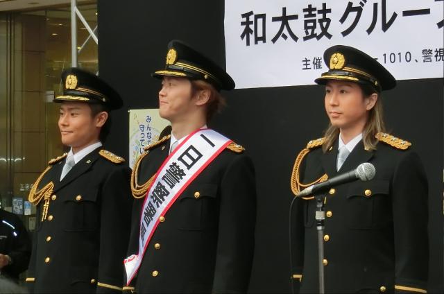 和太鼓グループ彩:一日警察署長写真2