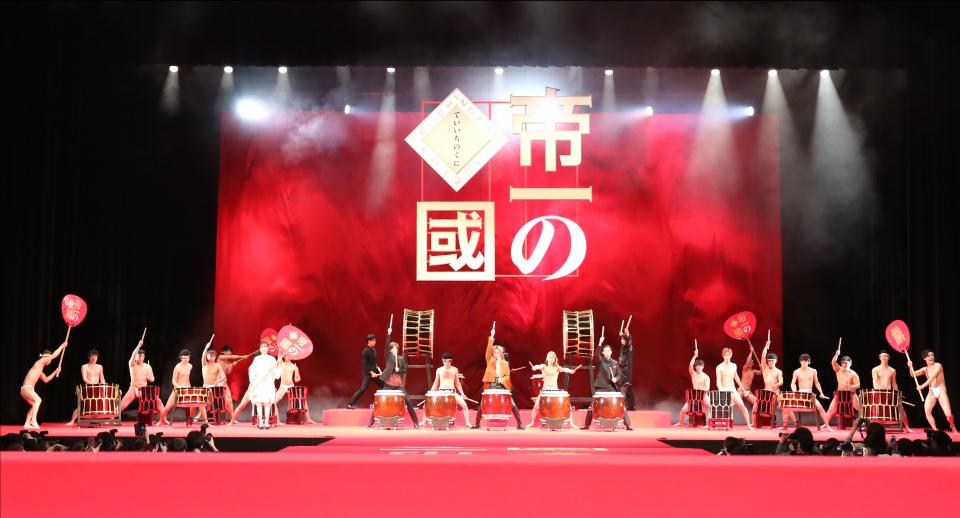 和太鼓グループ彩:帝一の國写真